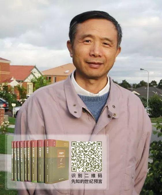 Image result for 杨小凯