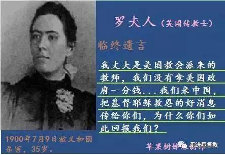 Image result for å¤a原传教士殉难çoaå¿μç¢'